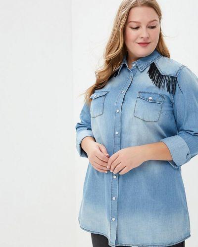 Джинсовая рубашка с запахом Studio Untold