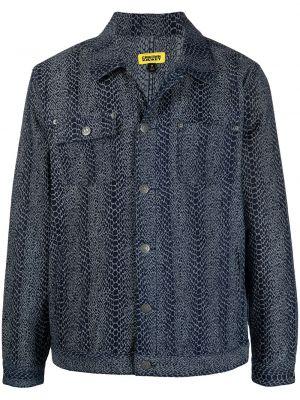 Кожаная куртка на пуговицах - синяя Chinatown Market