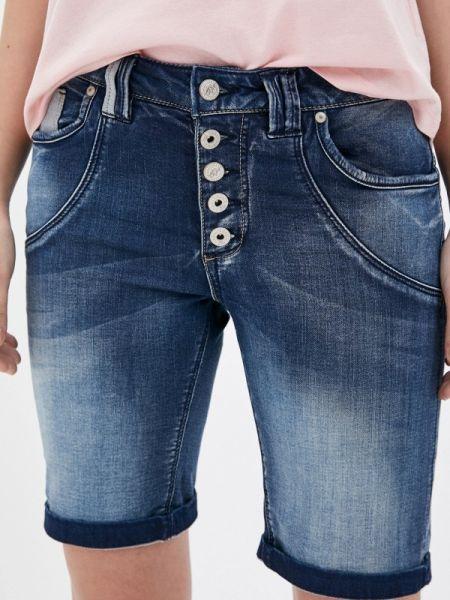 Городские синие джинсовые шорты со стразами Urban Surface