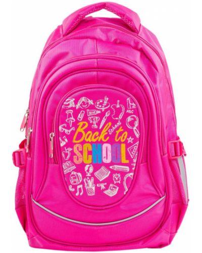 Мягкий розовый городской рюкзак котофей