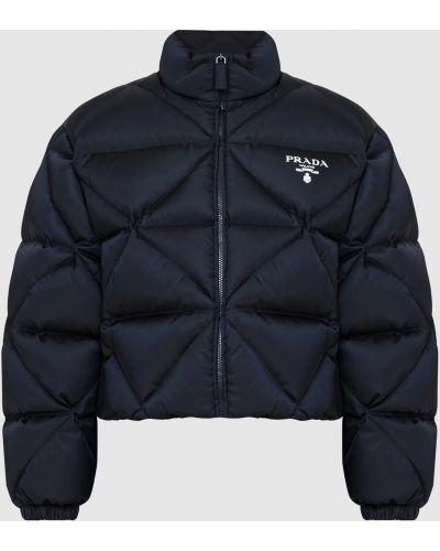 Нейлоновая синяя стеганая куртка Prada