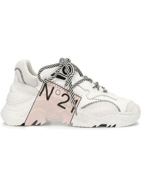 Sneakersy białe N°21