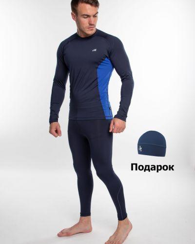 Костюмный синий спортивный костюм Radical