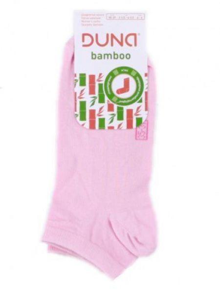 Повседневные носки - розовые дюна