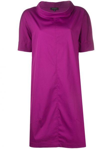 Платье с завышенной талией с карманами Antonelli