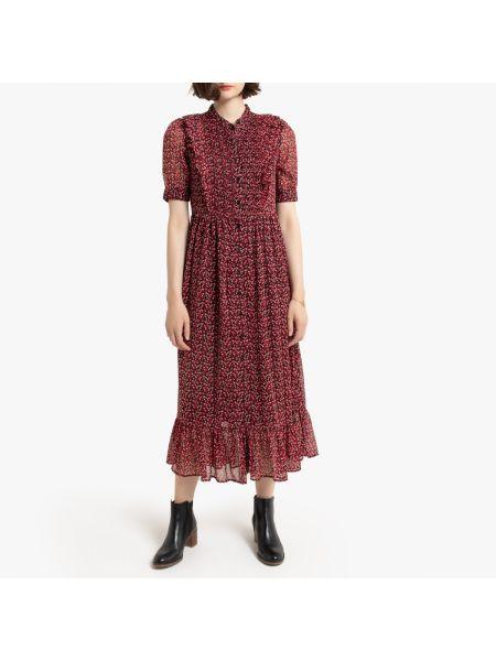 Вечернее платье мини на пуговицах La Redoute