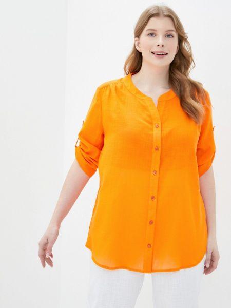 Оранжевая блузка с коротким рукавом Gabriela