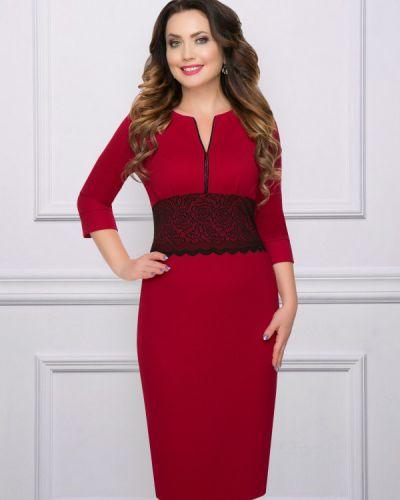 Платье платье-сарафан с пуш-ап Charutti