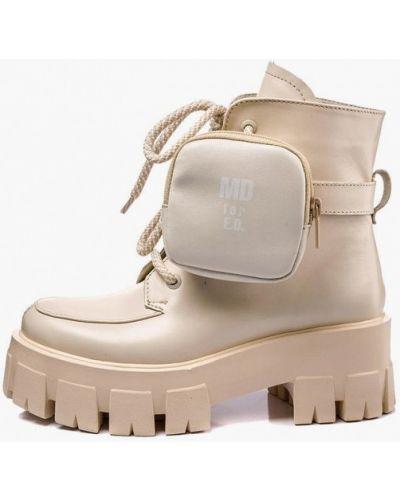 Кожаные ботинки - бежевые My Day