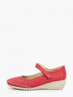 Красные туфли Exquily