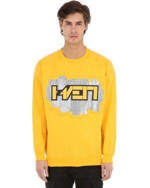 Prążkowana żółta bluza bawełniana Haervaerk