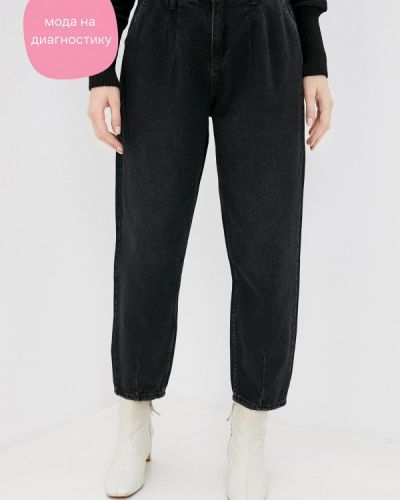 Черные джинсы Dali