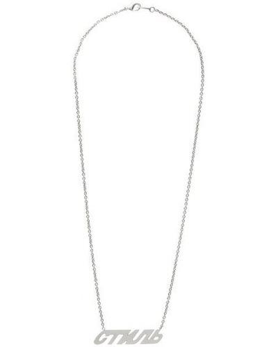 Серебряная цепь с подвесками Heron Preston