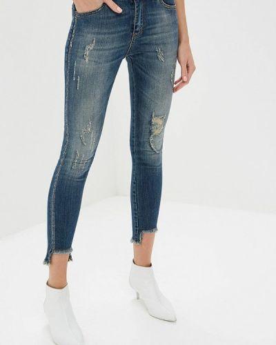 Зауженные джинсы - синие Hellen Barrett