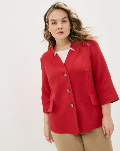 Красный костюм Intikoma