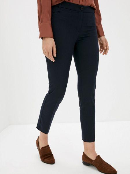 Синие классические брюки с карманами Antiga
