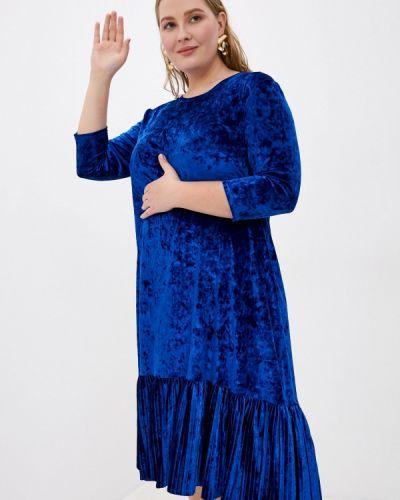 Вечернее платье - синее Aelite