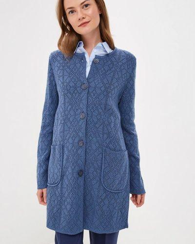 Кардиган синий Milana Style