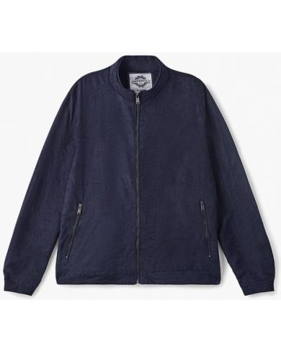 Куртка осенняя легкая твое