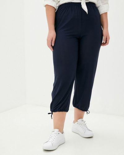 Зауженные брюки - синие Prewoman