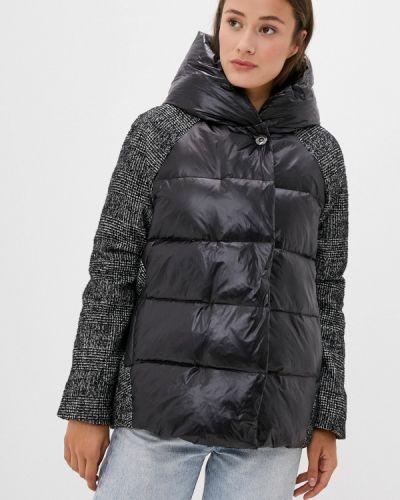 Куртка прозрачная Bulmer