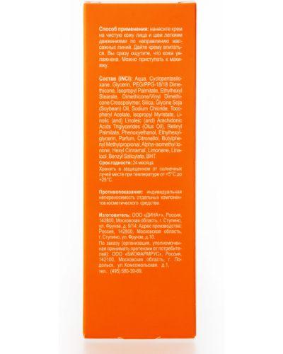 Крем для лица для лица Librederm