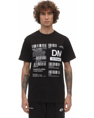Czarny t-shirt Deadnight