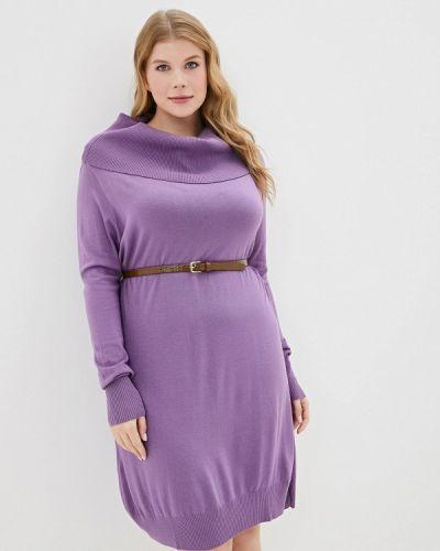 Платье - фиолетовое Sophia