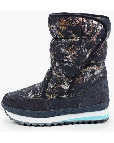 Синие кожаные сапоги King Boots