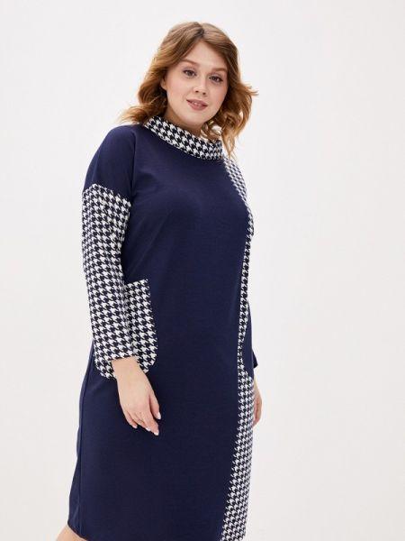 Синее повседневное платье Malena