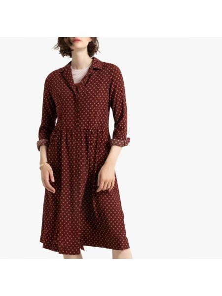 Платье миди макси в полоску La Redoute