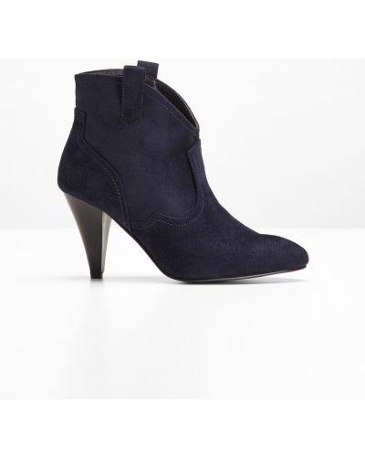 Ботинки на каблуке с острым носком темно-синий Bonprix