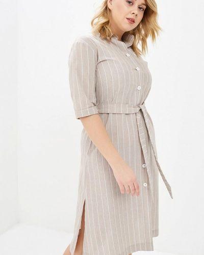 Платье - бежевое Maison De La Robe