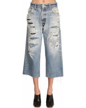 Укороченные джинсы с аппликацией на пуговицах Givenchy