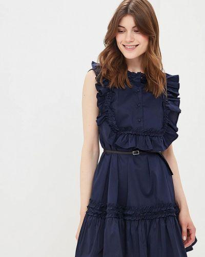 Синее платье Imperial