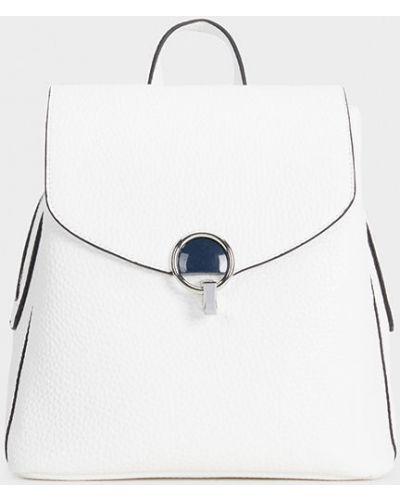 Кожаный рюкзак белый однотонный Parfois