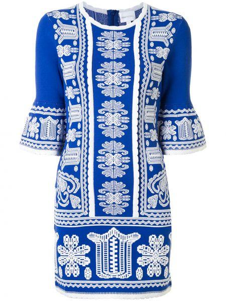 Белое нейлоновое прямое платье мини с вышивкой Alice Mccall