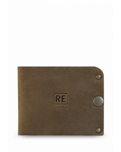 Зеленый кошелек Reconds