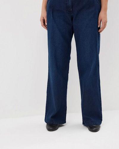 Синие джинсы с высокой посадкой Ulla Popken