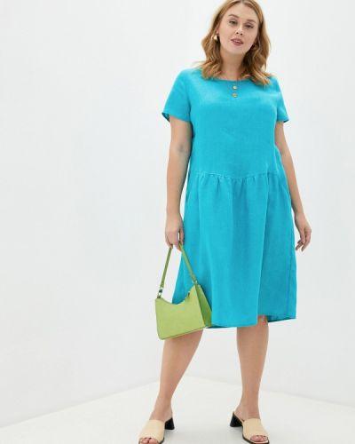 Прямое бирюзовое платье Gabriela