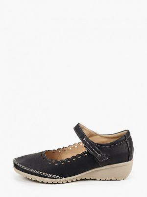 Черные туфли закрытые из нубука Exquily