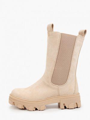 Ботинки челси - бежевые Marquiiz