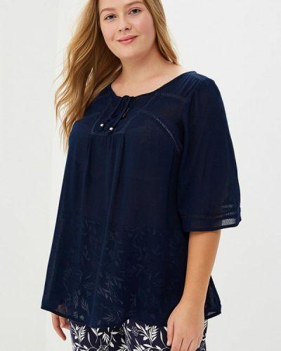 Синяя блузка осенняя Evans
