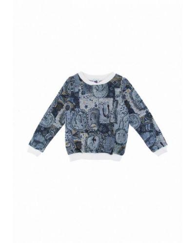 Синий свитер Berry Wear
