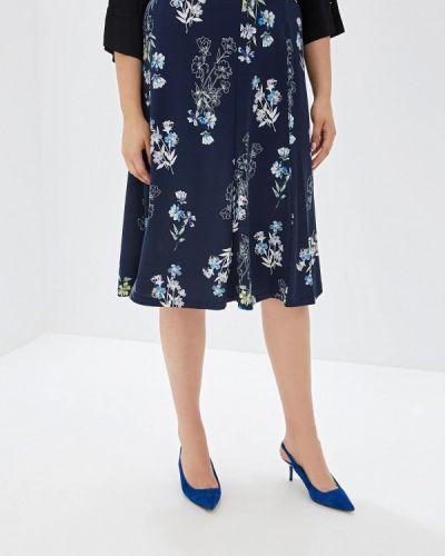 Юбка синяя широкая Rosa Thea