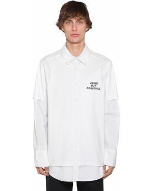 Klasyczny biały klasyczna koszula bawełniany Bmuet(te)