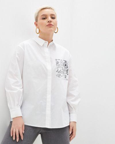 Рубашка - белая Intikoma