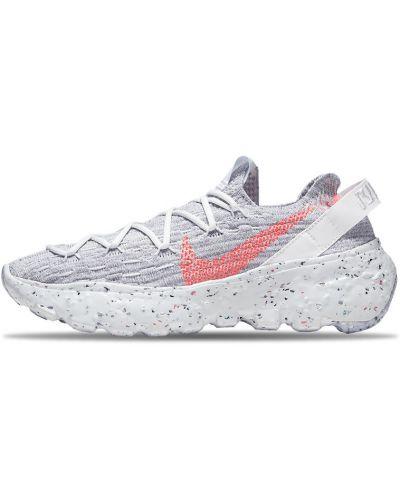 Brokatowe białe sneakersy srebrne Nike