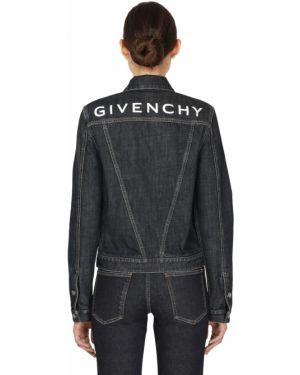 Пиджак джинсовый без воротника Givenchy