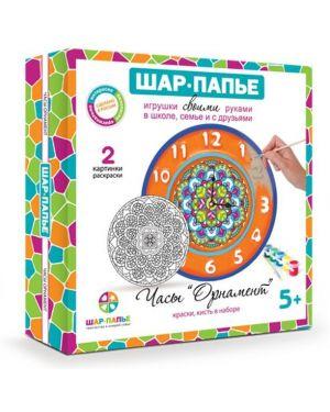 Часы набор шар-папье